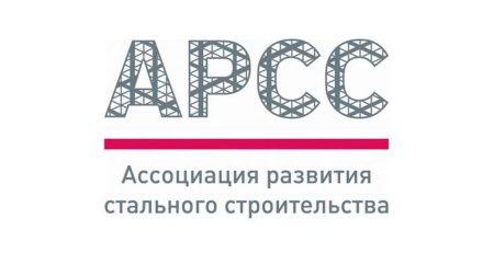 Публикация в каталоге производителей металлоконструкций АРСС